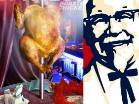 KFC Molleví Pole Dancing Chicken Streeptease Fullmonty